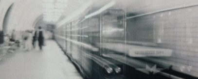Train pulling into the Moscow Metro, Russia - cropped