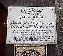 Jabri House in Damascus, Syria