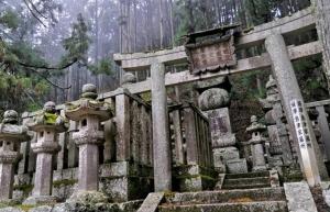 Okunoin Cemetery, Mount Koya, Japan